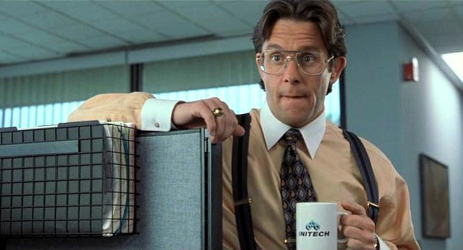 Review office space the viewer 39 s commentary - Pieces of flair office space ...