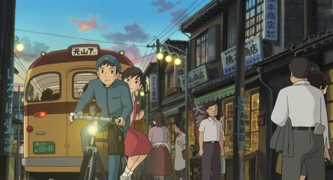 From Up on Poppy Hill - Bike Ride