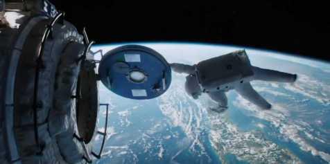Gravity - Airlock