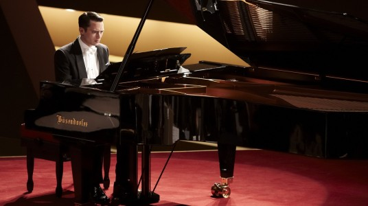 Grand Piano - Elijah Wood, John Cusack