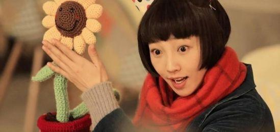 Go Away Mr. Tumor - Baihe Bai
