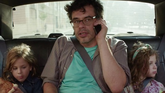 People Places Things - Jemaine Clement, Aundrea Gadsby, Gia Gadsby