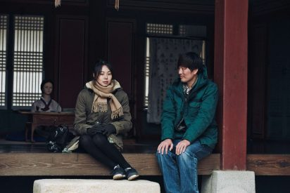 Right Now, Wrong Then - Kim Min-hee, Jung Jae-young