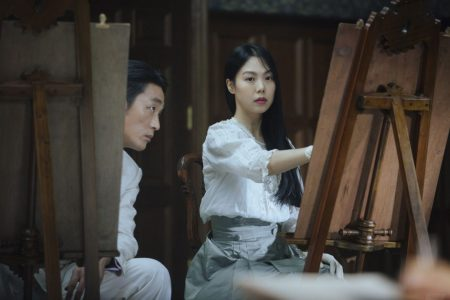The Handmaiden - Kim Min-hee