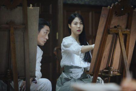 The Handmaiden - Kim Min-hee